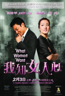 I Know a Woman's Heart - 2011
